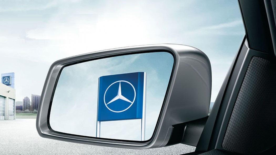 mercedes benz operations management essay Open document below is an essay on what is your assessment of daimler-benz's operations in many different fields from anti essays, your source.